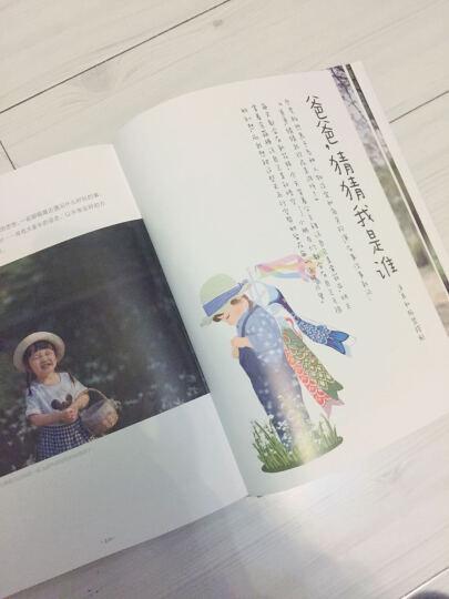 你好啊!乔乔 写给爸妈的儿童摄影书(全彩) 晒单图