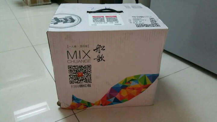 船歌鱼水饺  MIX水饺礼盒  860g 青岛特色手工海鲜饺子 墨鱼黄花鱼扇贝蛎虾饺子 晒单图