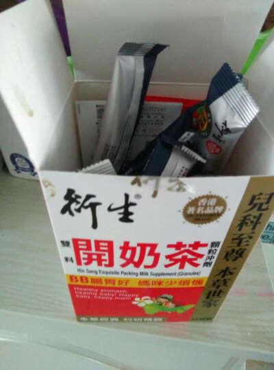 衍生 香港港版系列 清火宝宝下火 开胃消食 排便通肠胃 驱虫健康肠胃 牛奶伴侣 积清灵一盒 晒单图