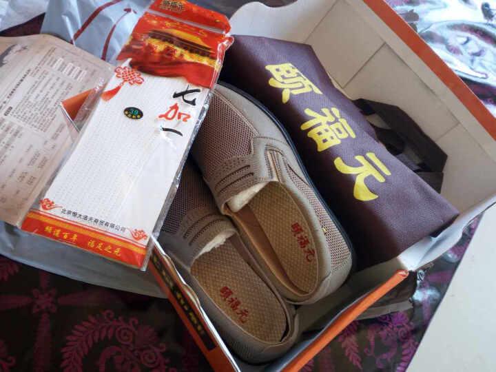 颐福元老北京布鞋男春秋休闲单鞋透气套脚大码男中老年爸爸鞋 米色 38 晒单图