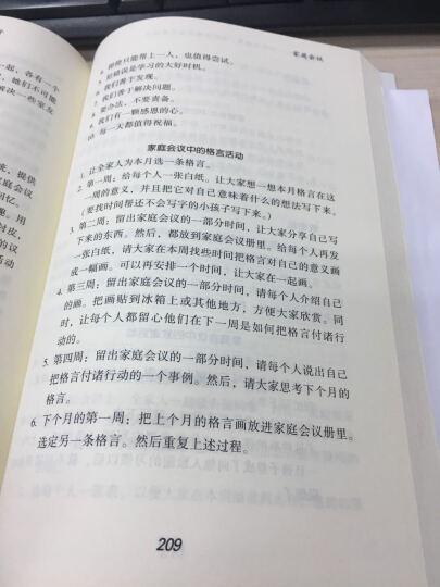 初中必背古诗文钢笔正楷字帖 晒单图