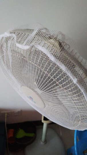 【3件9折】简筑 风扇罩风扇安全保护网套罩 白色 18寸(适用直径约46-50左右) 晒单图