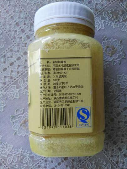 汉农 秦岭土蜂蜜 深山野蜂蜜500g 晒单图