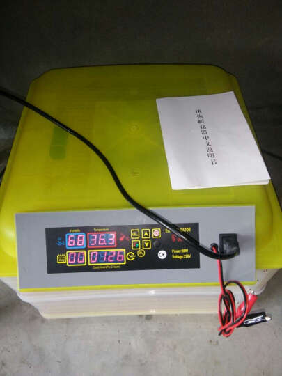 孵化器全自动孵化机家用小型鸡蛋孵化盒孵化箱 96枚双电源 晒单图