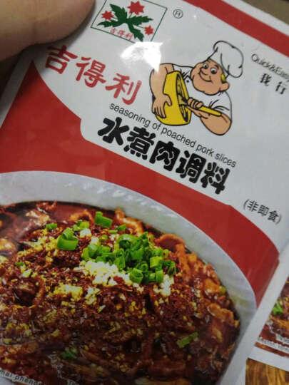 吉得利 水煮肉调料 调味料包炒菜料33.5g 晒单图