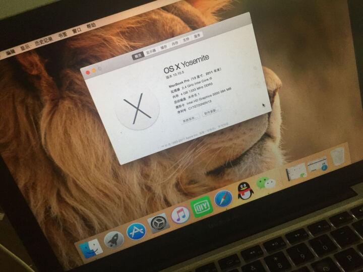 【非原厂物料】51寄修 苹果笔记本电脑维修macbook pro air 换液晶屏幕键盘主板显卡维修 晒单图