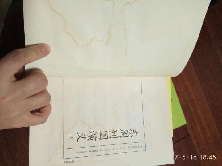中国古代历史演义经典:东周列国、前汉演义、月唐演义(套装共6册) 晒单图