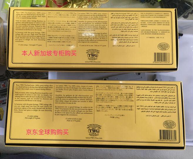 新加坡原装 TWG茶包礼盒15小包tea下午茶 精美包装送手提袋 茉莉皇后Jasmine Queen 晒单图