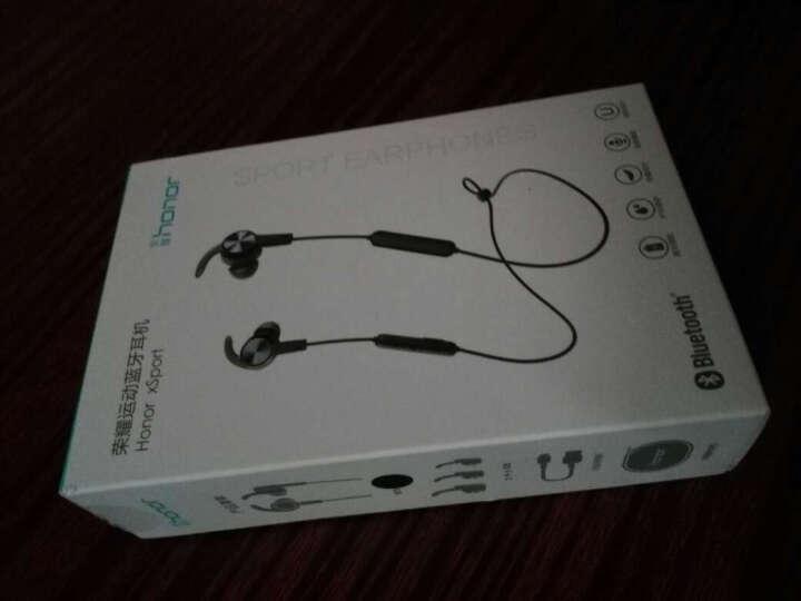 荣耀运动蓝牙耳机xSport AM61跑步磁吸防水无线入耳式立体声(幻夜黑) 晒单图
