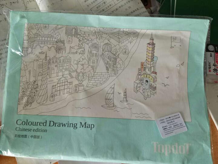 彩绘地图(中国版)涂鸦地图刮刮地图 手绘旅行日志 送情侣男女朋友老婆旅游实用创意生日礼物 晒单图