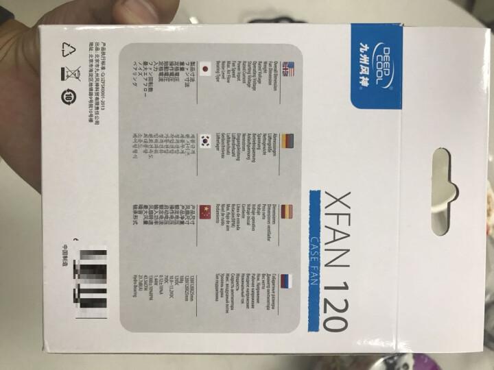 九州风神(DEEPCOOL) XFAN120 12CM机箱散热风扇 电脑电源风扇 风刃睿智版(4线透明蓝光) 晒单图