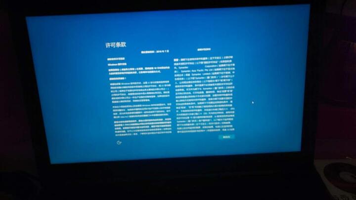 微星(MSI) GT72VR 7RE-467CN 17.3英寸游戏笔记本电脑(i7-7700HQ 16G 1T+128GSSD GTX1070 多彩背光)黑色 晒单图