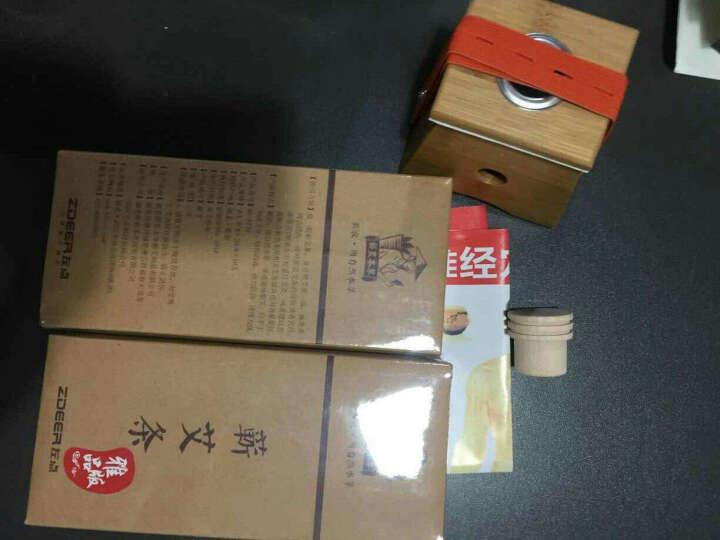 左点 陈艾条10支装 家用陈年艾条 艾草艾叶艾绒艾柱(铜温灸盒 竹木艾灸盒随身灸专用) 尊贵旗舰智能版(红色) 晒单图