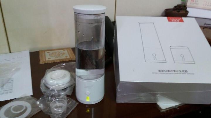 华阳新利水素杯水素水杯富氢水杯养生杯氢氧分离电解弱碱性日本富氢杯水素水机生成器便携式 晒单图