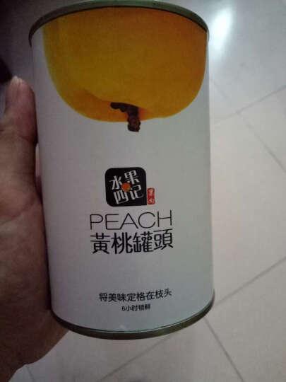 水果四记 黄桃罐头425g*6罐 砀山特产水果 晒单图