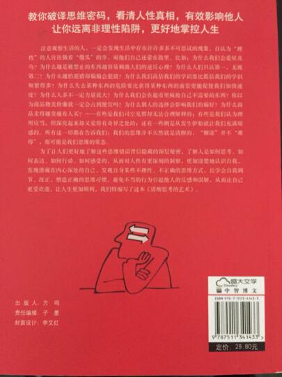 中华书局四大名著 古典小说四大名著(聚珍版)全8册 礼盒装 精装珍藏 红楼梦西游记三国演义水售后 晒单图