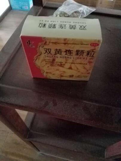 百灵鸟维C银翘片18s/袋*40袋 糖衣 晒单图