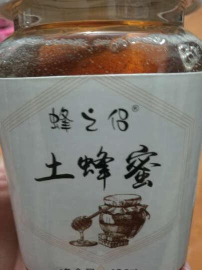 蜂之侣 土蜂蜜430g瓶装纯蜂蜜天然野生无添加中华蜂蜜满三瓶送精美礼盒套装送勺子 晒单图