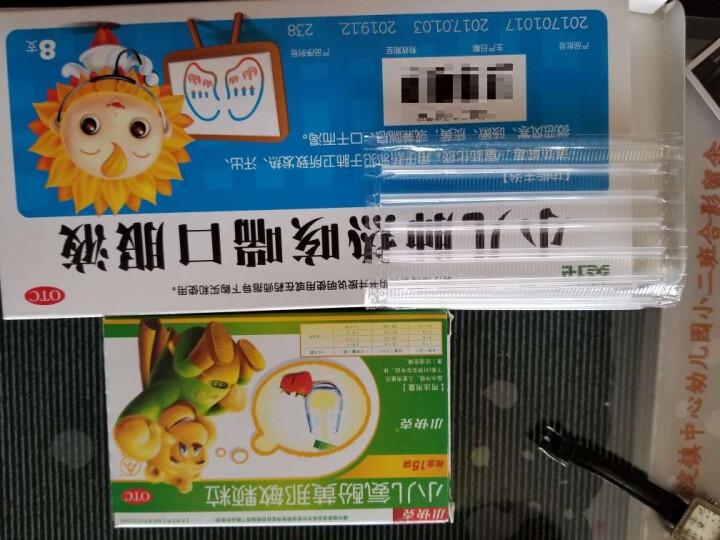 小快克小儿氨酚黄那敏颗粒 15袋 儿童感冒 发热 头痛 晒单图
