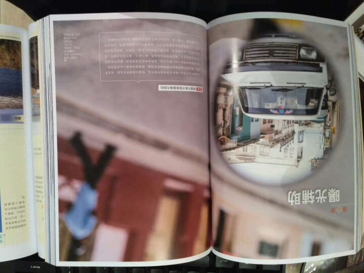 旅行摄影圣经 完美随行版-旅行摄影圣经2 实战为王 套装全2册 晒单图