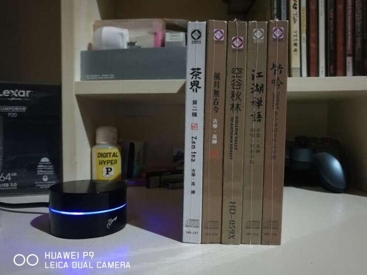 竹吟--李小沛录音作品珍藏HDCD 晒单图