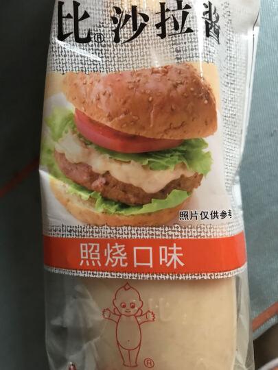 丘比新品上市多种口味沙拉酱170g配合面包切片生菜沙拉酱手抓饼调味酱拌 照烧口味 晒单图