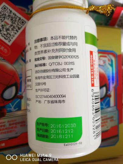 汤臣倍健 维生素A维生素D软胶囊(儿童型) 400mg*60粒 VA VD 晒单图