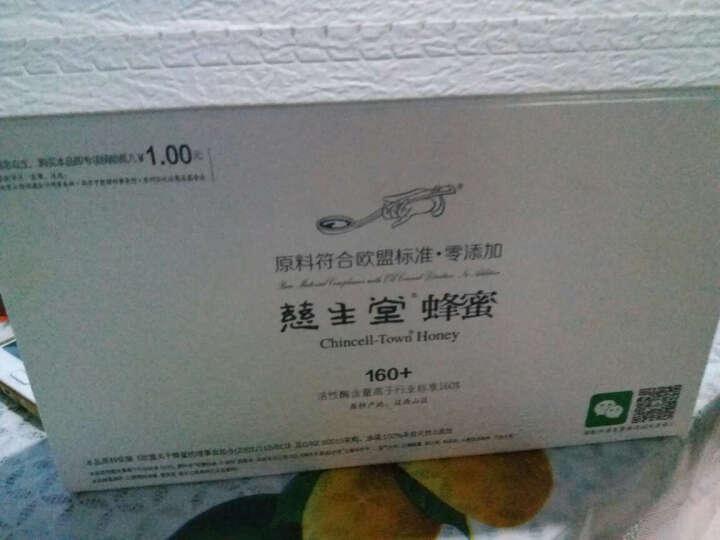 慈生堂结晶蜂蜜野生无添加农家自产百花土蜂蜜720g高酶160+  60袋 晒单图