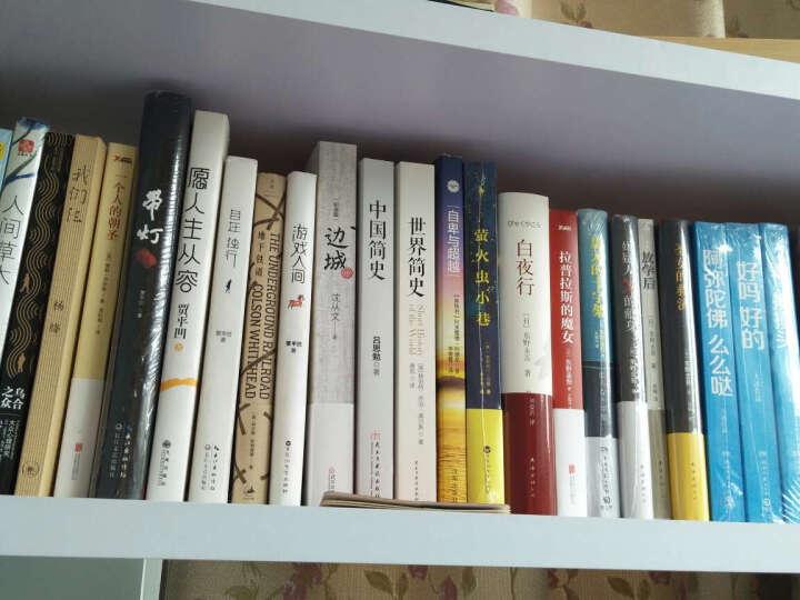 生活轻哲学书系:独处的艺术 晒单图