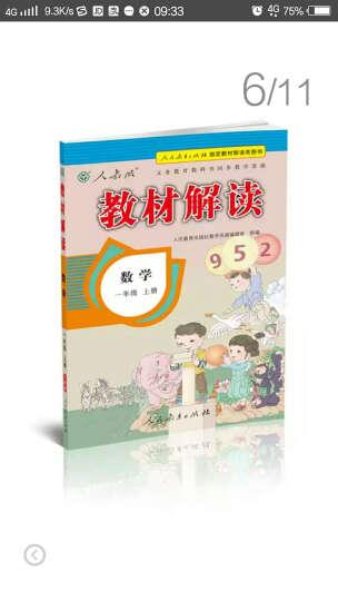 新课标 小学生语文阅读与写作高效训练 一年级(最新版) 晒单图
