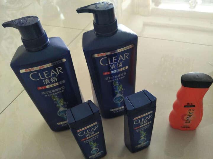 清扬(CLEAR)男士去屑洗发水套装 活力运动薄荷型750mlx2送活力运动薄荷100mlx2(氨基酸洗发) 晒单图