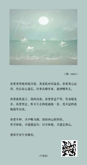 当代长篇小说选刊杂志2019年1-4期1-8月共4本打包《牵风记》徐怀中/《考工记》王安忆 现代文学 晒单图