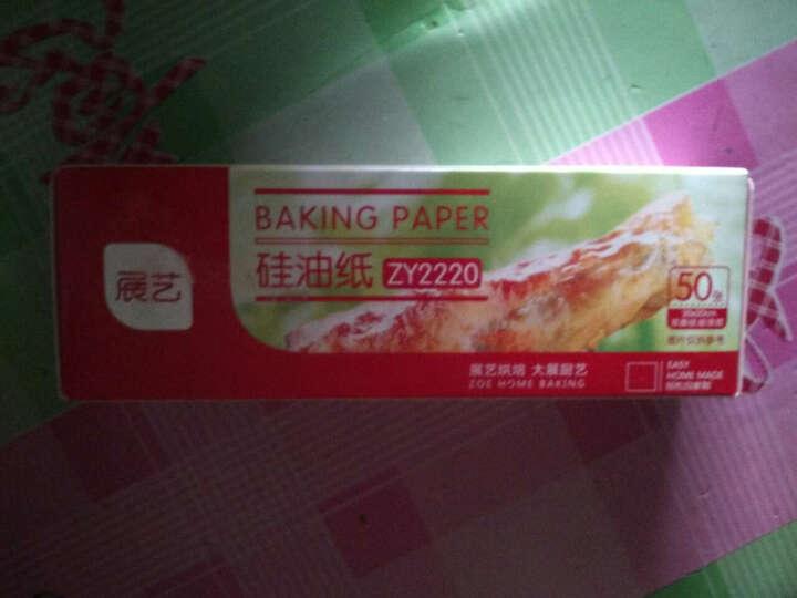 展艺 硅油纸 烧烤烤肉垫纸  烤箱烤盘纸 一盒50张 30厘米*20厘米 晒单图