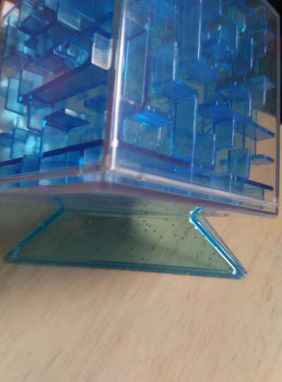 第1教室 3d魔方迷宫玩具重力迷宫球走珠男孩早教益智力儿童礼物 实色绿(常规版) 晒单图