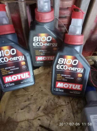 摩特(MOTUL)8100 ECO-nergy 5W30 1L 意大利进口 全合成机油 买4桶送机滤 晒单图
