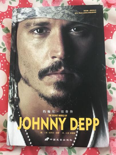 偶像:约翰尼·德普传 晒单图