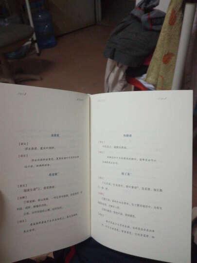 养小录(插图典藏版) 晒单图