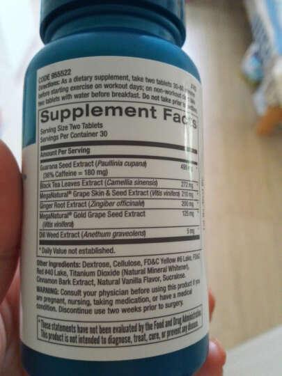 健安喜(GNC) 蔓越莓胶囊 500mg 女性泌尿系统健康预防胃溃疡 100粒/瓶 晒单图