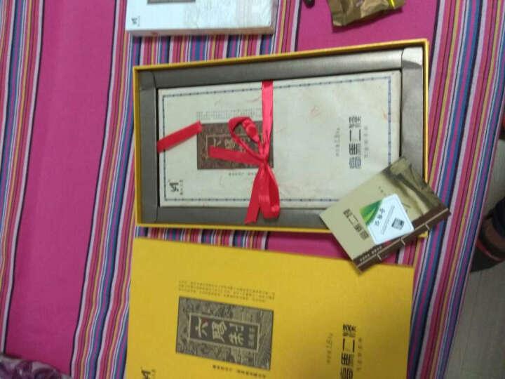 高马二溪   六赐制花砖茶湖南安化黑茶礼品茶1.8kg 晒单图