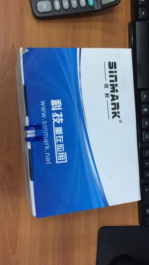 欣码(Sinmark) SK-2080无线蓝牙二维条码扫描枪 带储存功能 影像式描枪 标准版(USB+蓝牙底座) 晒单图