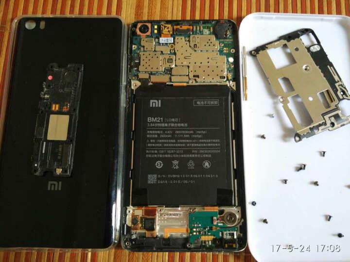 伊莱科 iphone手机维修拆机工具 6合一螺丝刀套装组合 苹果三星小米拆机起子螺丝批 套餐二(拆机六件套) 晒单图