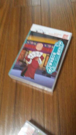 道听途说:刘宝瑞单口相声集(CD) 晒单图