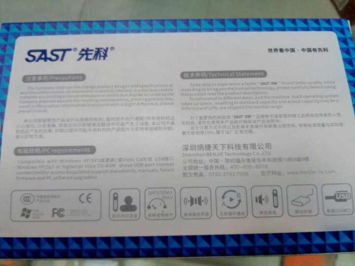 先科(SAST) 专业录音笔微型高清降噪会议商务mp3播放器有屏远距 A10 银色 A10 标配 晒单图