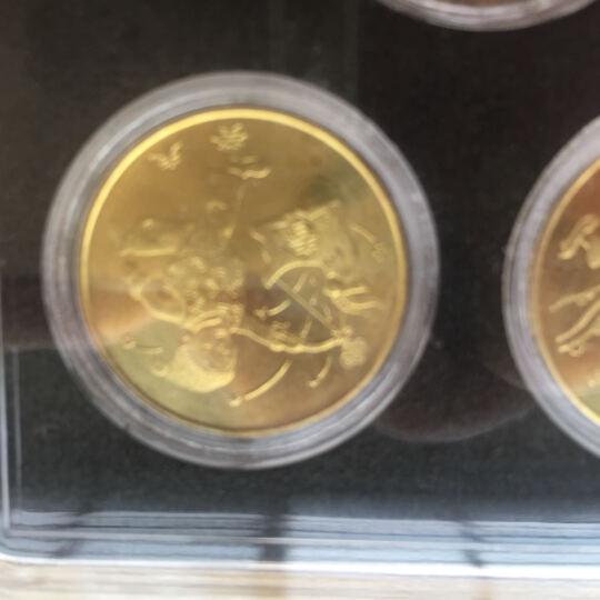 中邮典藏  2003-2014年 十二生肖纪念币大全 流通纪念币 邮币 2011兔年纪念币 单枚 晒单图