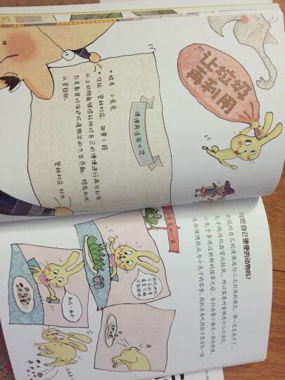 有味道的书(套装共5册) 晒单图
