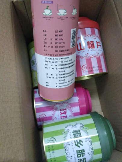 蒲草茶坊枸杞120g/罐 枸杞茶 可搭配胎菊柠檬玫瑰花茶饮用 晒单图