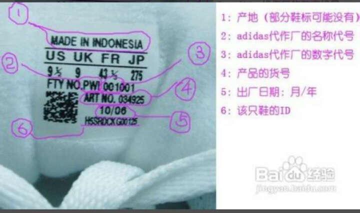 阿迪达斯 官方 三叶草 男女 SUPERSTAR FOUNDATION 经典鞋B27140 如图 41 晒单图