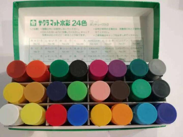 日本樱花(SAKURA)水彩颜料美术绘画 15色半透明水彩套装黄盒 MWM15PE【日本进口】 晒单图
