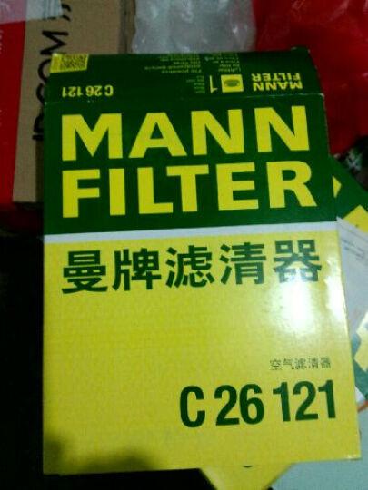 曼牌(MANNFILTER)空气滤清器C26121(中华SY7/SY8/尊驰/酷宝/骏捷/骏捷cross/骏捷FRV/骏捷Wagon)厂家直发 晒单图