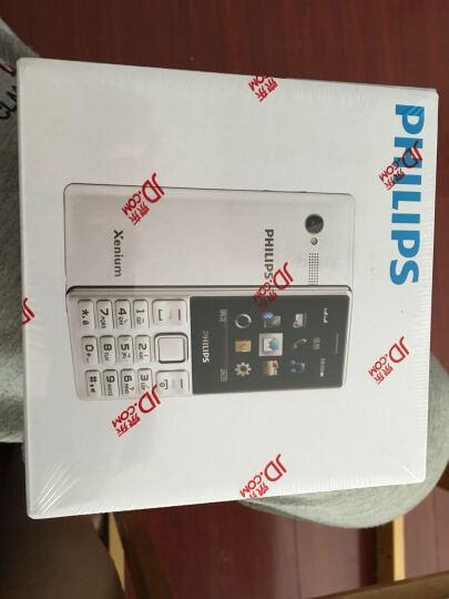 飞利浦(PHILIPS) E170 香槟金 国际品牌 超薄机身  移动联通2G 双卡双待 老人手机 学生备用功能机 晒单图
